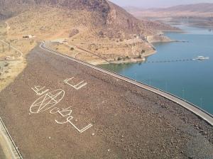 Ben Youssef Dam